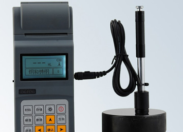 HL-600 Portable Digital Hardness Tester Gauge