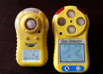 Portable Co,H2s,O2,Ch4/lel Multi 4 Gas Detector