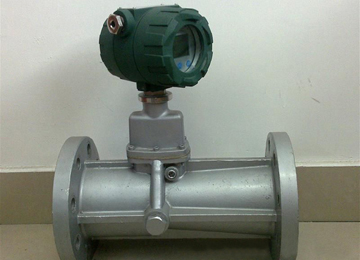 D8800 Series Vortex Precession Flow Meter