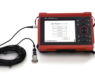 ZBL P8100 Concrete Rebar Detector
