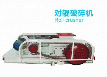 Roller Crusher Applied In The Industries