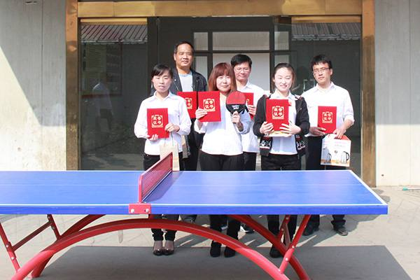 Fitness Cup---Table Tennis Match