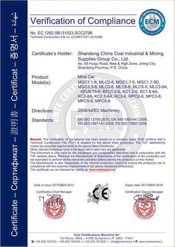 Warmly Celebrated Shandong China Coal Industrial&Mining Group won the CE Safety Certificate