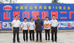 Singapore large-scale procurement company visit and inspect our company