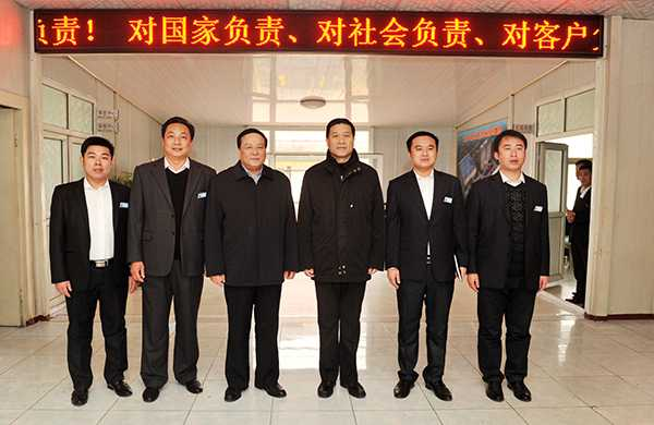 Extended A Warm Welcome to Vice-Governor Xia for Visiting Shandong China Coal