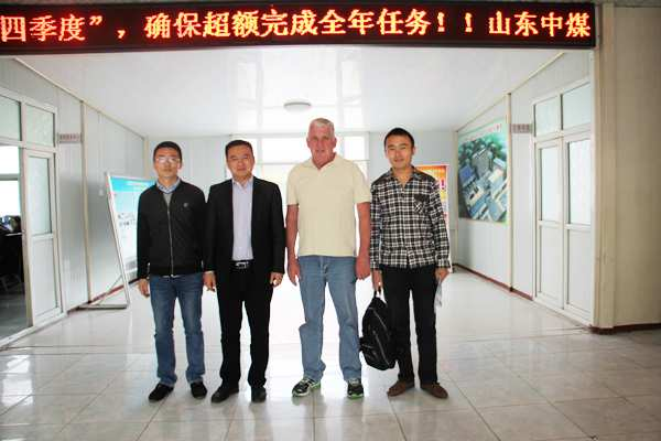 Australian Customers Visited Shandong China Coal Group for Procurement