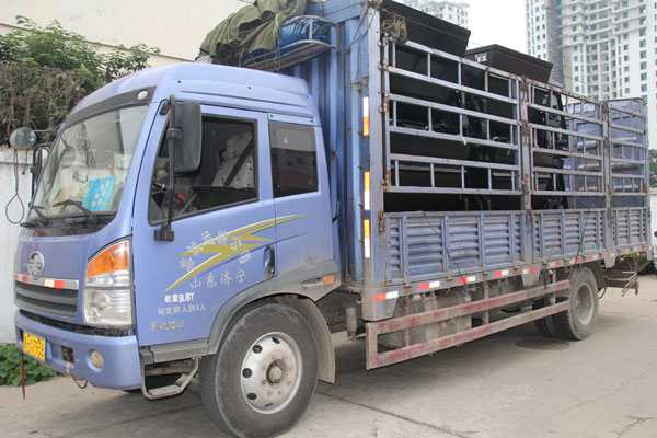 Mining Equipment of Shandong China Coal: On the way to Henan