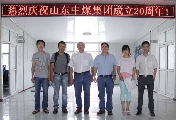 Colombian Customers Visited Shandong China Coal Group for Procurement