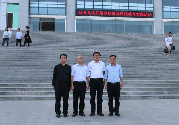 Leaderships of China Coal Visited Shandong Vocational College of Foreign Affairs Translation for Cooperation