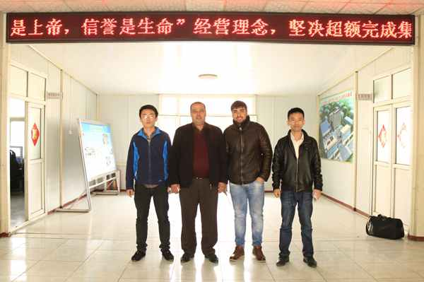 Clients from Turkmenistan Visited Shandong China Coal Group for Procurement