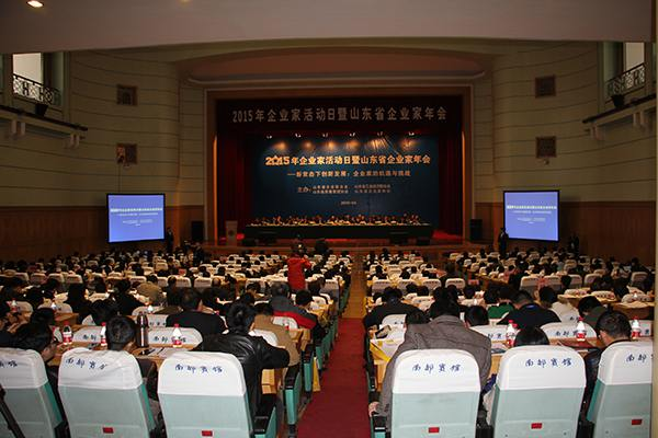 Warmly Congratulated China Coal Group Was Awarded The Second Session Excellent Contribution Prize of Shandong Industry