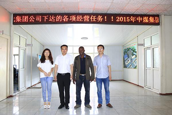 Welcome Africa Zambia Merchants to China Coal Group for Procurement