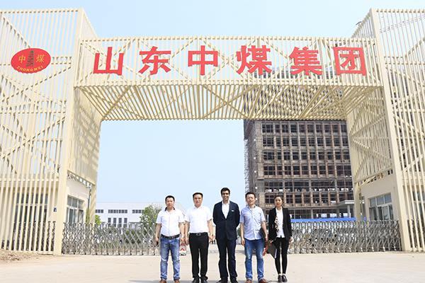 London Merchants Visited China Coal for Procurement