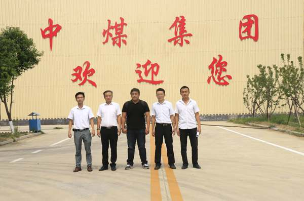 Warmly Welcome Customers from Uzbekistan to Visit China Coal Group for Investigating and Purchasing