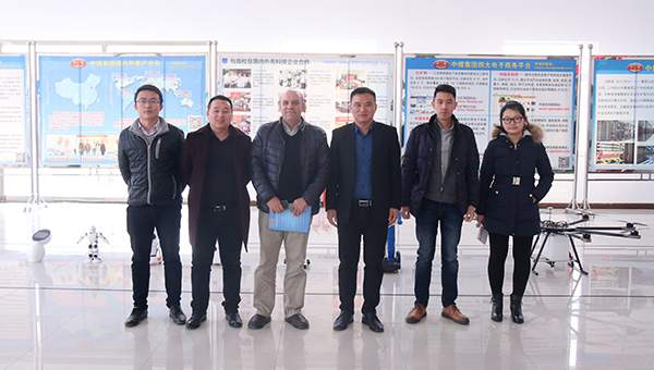 Warmly Welcome Mexican Businessmen to China Coal Group for Procurement