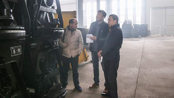 Warmly Welcome Guizhou Businessmen to Visit Shandong China Coal Group for Purchasing