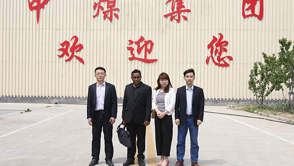 Welcome Sri Lanka Merchant to Visit China Coal Group for Purchasing Equipment