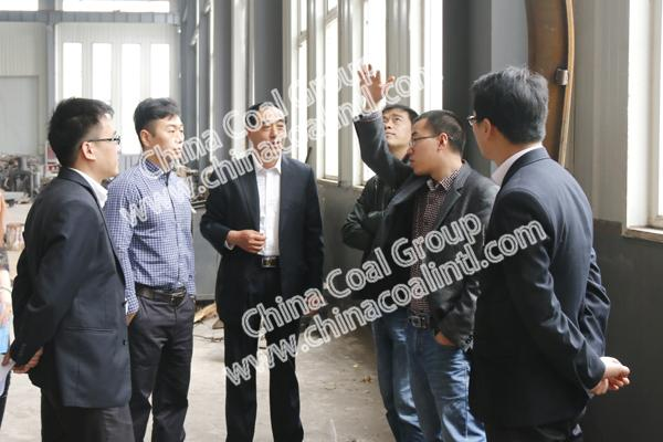 Warmly Welcome the Merchants of Zijin Mining Group to Visit Shandong China Coal Group