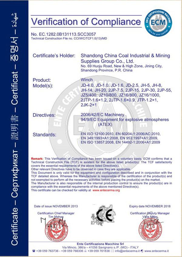 Explosion Proof Fan >> CE-CE Certificate- China Coal Group CE Certificate-China ...