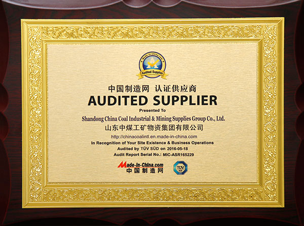 China Coal Group-Made in China Audited Supplier