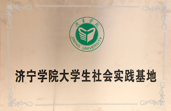 China Coal Group Municipal Certificate
