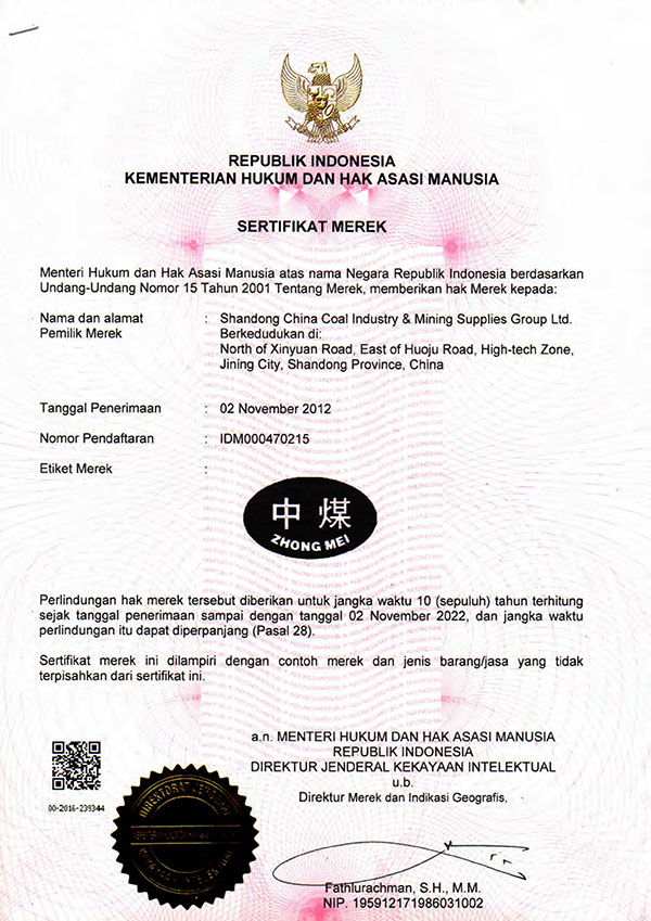 China Coal Indonesia Registered Trademark