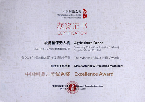 MEI Excellence Award -Agriculture Drone