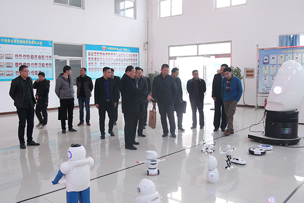 Warmly Welcome Leaderships Of Shandong Province Bureau Of Statistics To Visit Shandong China Coal Group For Investigation And Research