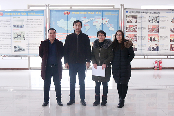 Warm Welcome Kyrgyzstan Merchants to Visit China Coal Group for Procurement