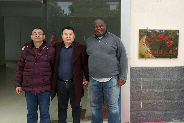 Welcome Malawi Merchants to Visit Shandong China Coal Group Joint Manufacturing Company For Procurement