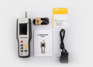 HT-9601 Handheld Portable Particle Monitor