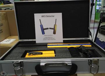 AKS Gold Metal Detector