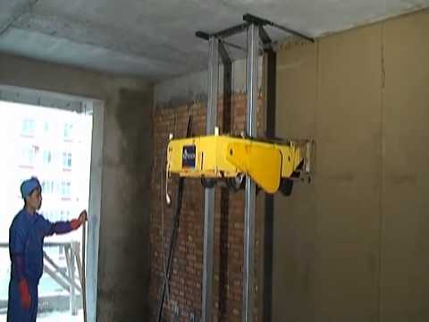 Frequented Asked Questions For Wall Plastering Machine