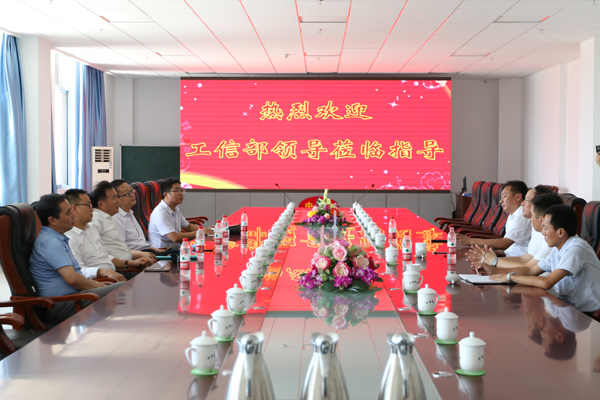 Warmly Welcome Leaders Of Ministry Of Industry And Information Technology To Visit China Coal Group For Guidance