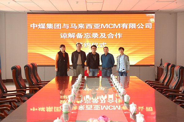 Warmly Welcome Malaysian Merchants to Visit China Coal Group and Reach Cooperation for Mining Machines