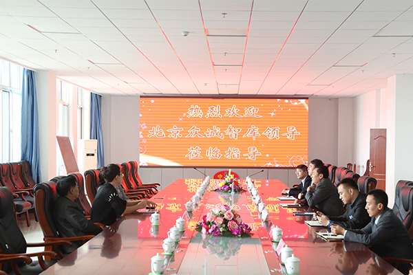 Warmly Welcome Urtrust Think Tank Experts To Visit China Coal Group For Investigation and Cooperation