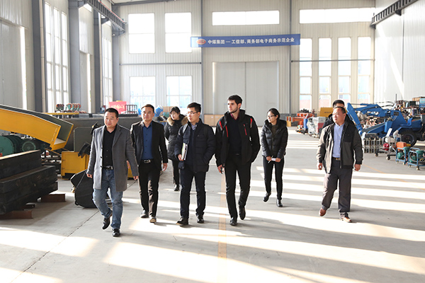Warmly Welcome Colombian Merchants And Their Entourages To Visit China Coal Group