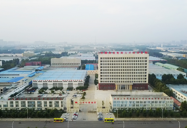 China Coal Group E-Commerce Industrial Park