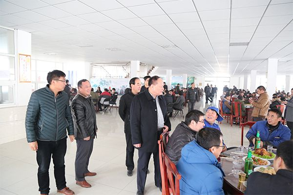 China Coal Group Dine Together Celebrating New Year's Arrival