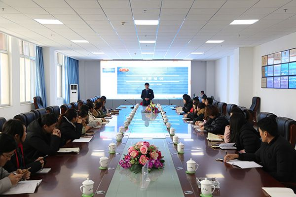 China Coal Held A Special Training To Improve Corporate Profitability