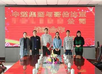 China Coal Held A Strategic Cooperation Signing Ceremony With Colombian Company