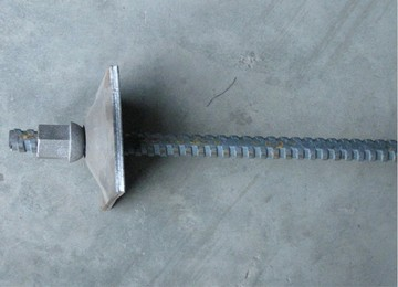 Mining Self Propelled Anchor Rod