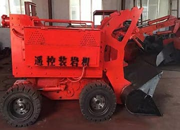 Z-20W Tunnel Rock Shovel Loader
