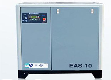 EAS-10 Portable Screw Air Compressor