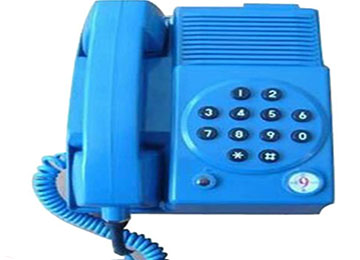 KTH17 Explosion-Proof Telephone For Mine