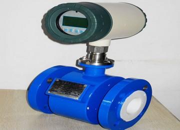 LZD series electromagnetic flowmeter