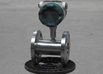 LWGY series intelligent turbine flowmeter