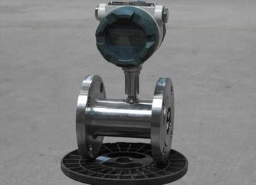 LWGY series intelligent turbine flowmeter