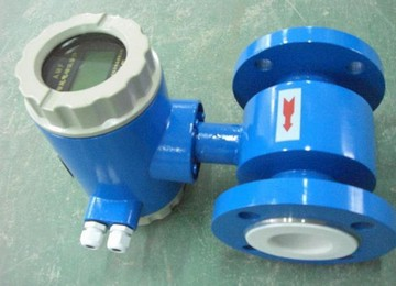 Explosion integrated electromagnetic flowmeter