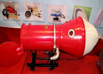 Foam Fire Extinguishing Equipment
